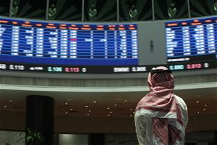 Commencement of Subscription in the 19th Issue of the Government Development Bond through Bahrain Bourse