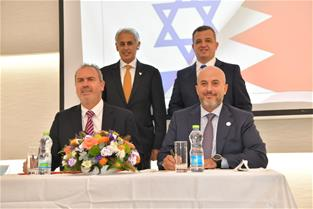 Bahrain Bourse and Israel Diamond Exchange Sign an MoU